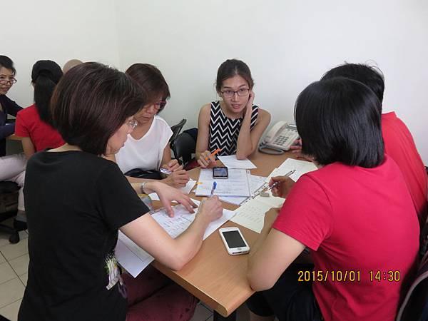 語言交流教室