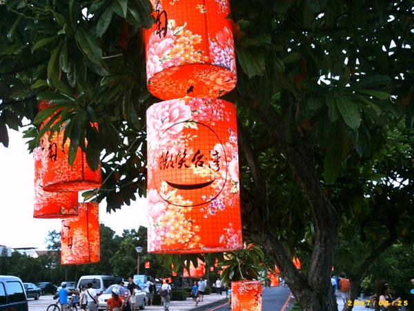 微笑台灣阿花燈籠