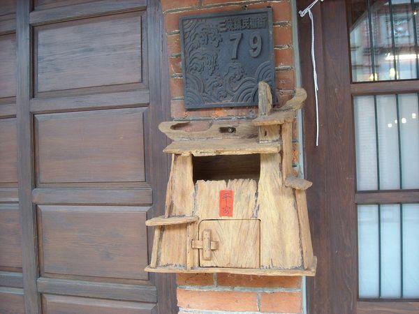 信箱也有看頭之二
