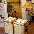 特色店家-茶山房手工皂