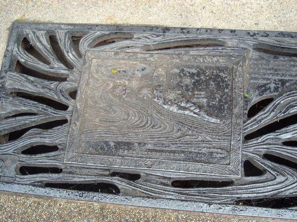 低頭見水溝-三峽米粉包裝圖案