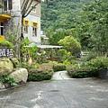 Villa薇拉溫泉會館