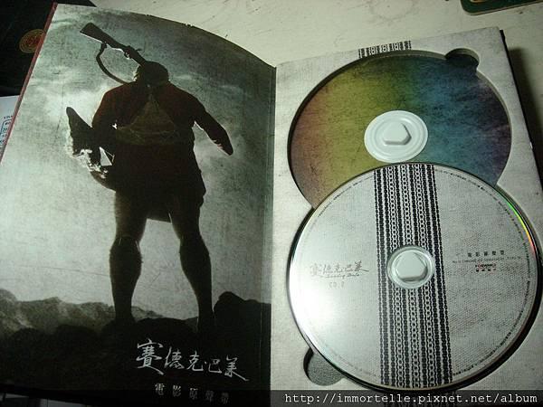 賽德克巴萊-電影原聲帶 CD盒.jpg