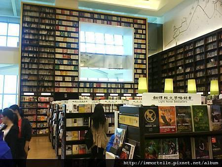 板橋大遠百-金石堂書店1