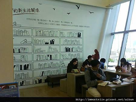 板橋大遠百-金石堂書店2