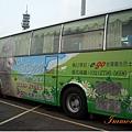 觀光巴士-清境專車