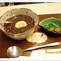 溫泉紅豆湯