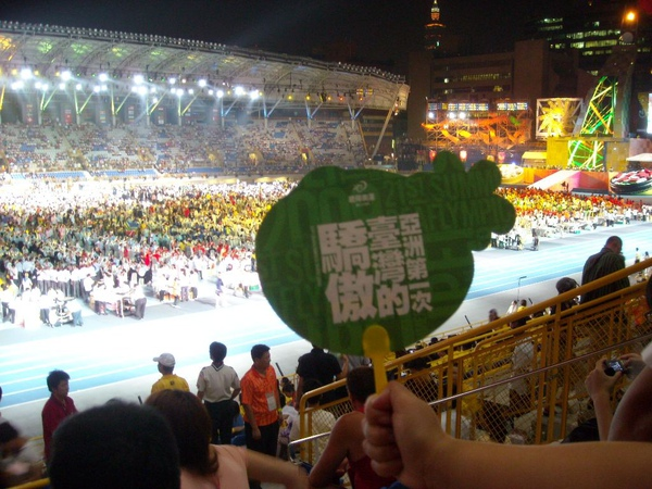 亞洲第一次,台灣的驕傲