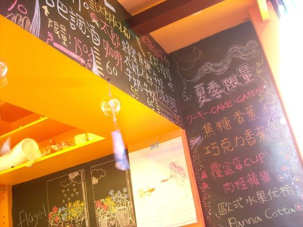 Fluegel-手寫menu