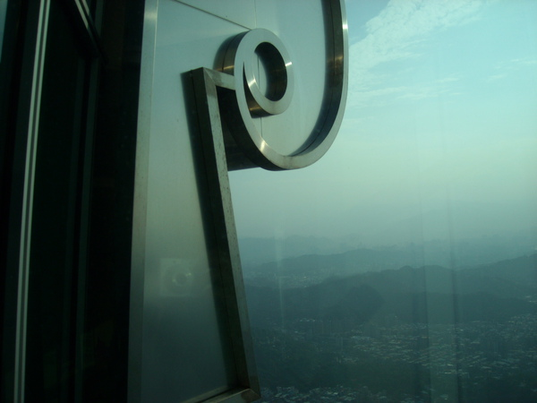 taipei101, close up