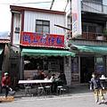 關山切仔麵-有名的是客家鹹湯圓
