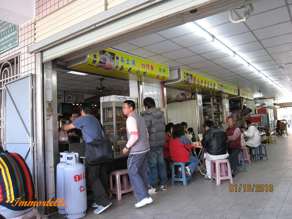市場裏有名的臭豆腐