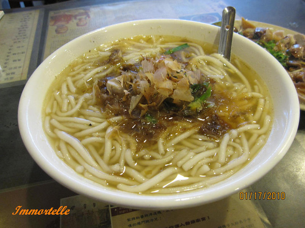 大碗米苔目