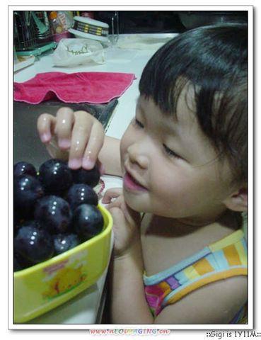 20070623洗葡萄3.jpg