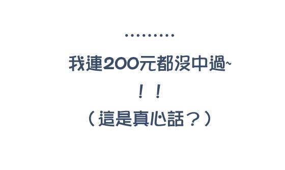 20110624_news_6.jpg