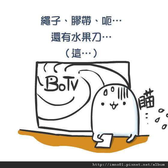 20110624_news_4.jpg