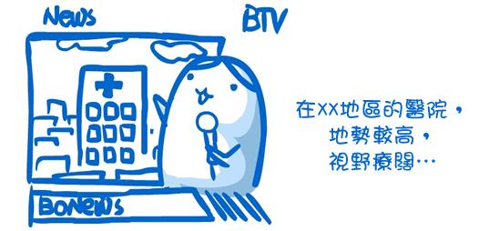 20111103_不吉利2