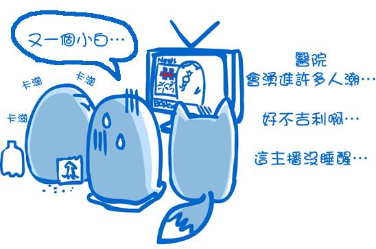 20111103_不吉利4