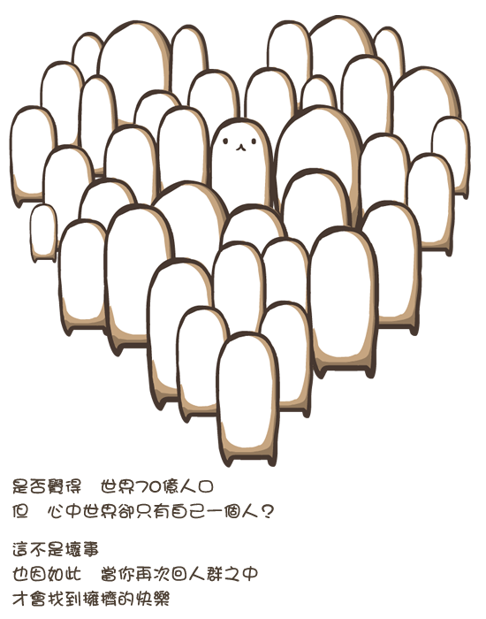 20111031-heart.png