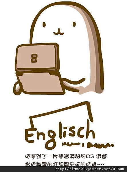 20111101-learnEn_r1_c1.jpg