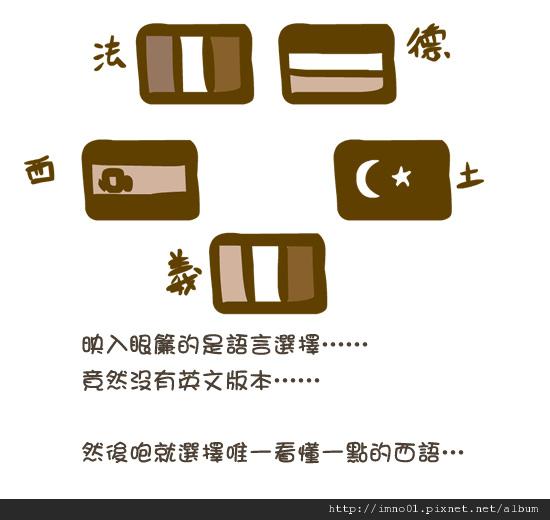 20111101-learnEn_r2_c1.jpg