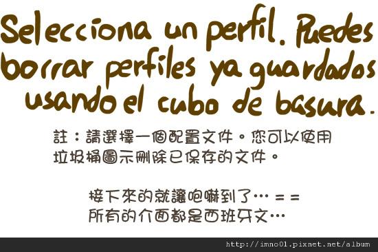 20111101-learnEn_r3_c1.jpg