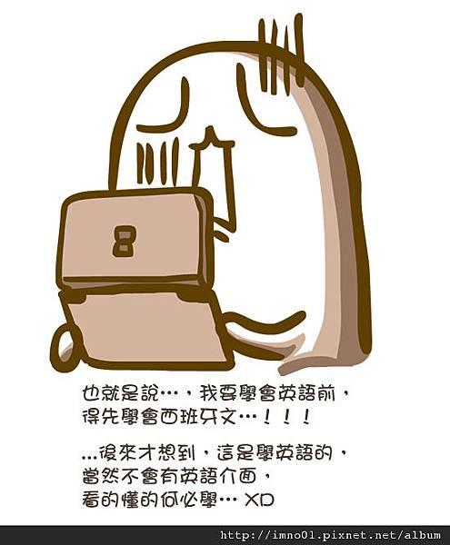 20111101-learnEn_r4_c1.jpg
