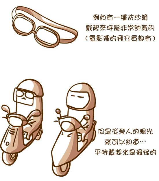 20111108-gift_r3_c1_s1.jpg