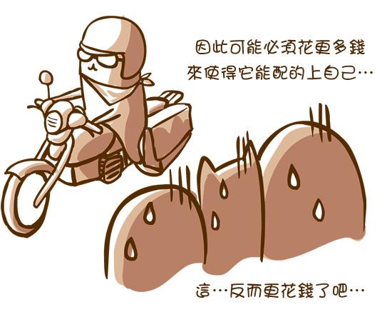 20111108-gift_r4_c1_s1.jpg