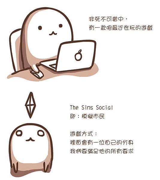 20111111-tss_r1_c1_s1.jpg