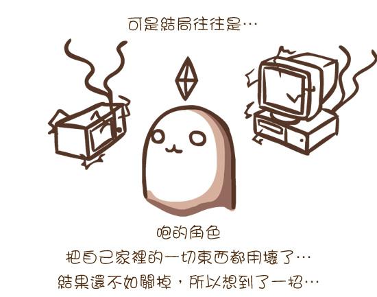 20111111-tss_r4_c1_s1.jpg