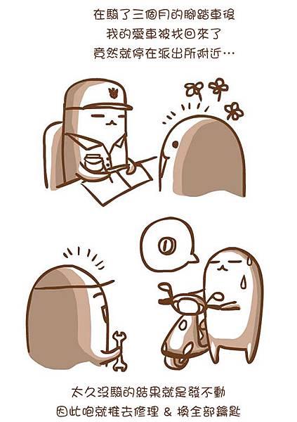 20111112-keys_r4_c1.jpg