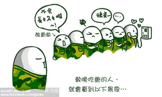 20111114-福利_r5_c1.jpg