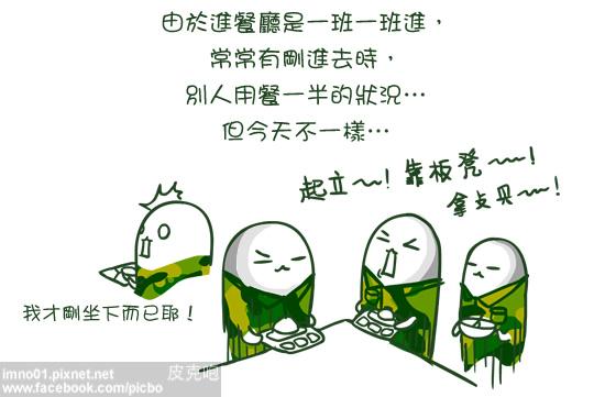 20111114-福利_r3_c1.jpg