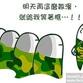 20111114-福利_r1_c1.jpg