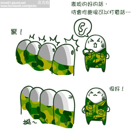 20111114-福利_r2_c1.jpg