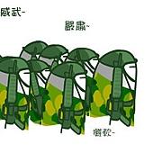 20111117-福利2_r1_c1.jpg