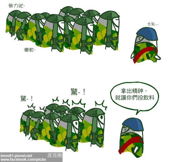 20111117-福利2_r2_c1.jpg