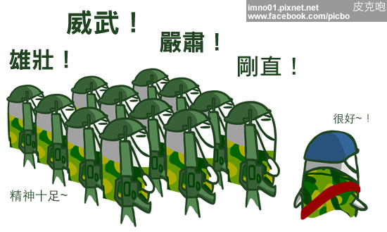 20111117-福利2_r3_c1.jpg