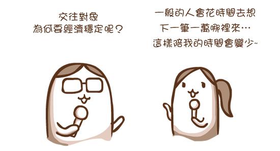 20111118-rich_r1_c1.jpg