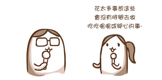20111118-rich_r2_c1.jpg