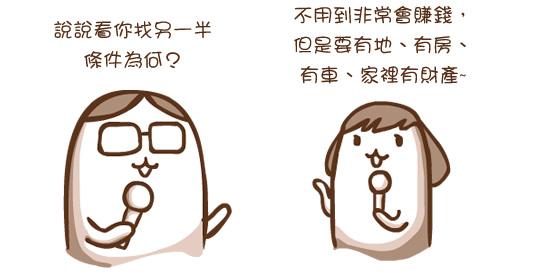 20111119-rich2_r1_c1.jpg