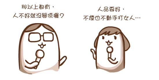 20111119-rich2_r3_c1.jpg