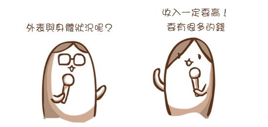 20111120-rich3_r3_c1.jpg