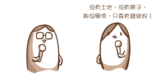 20111120-rich3_r2_c1.jpg