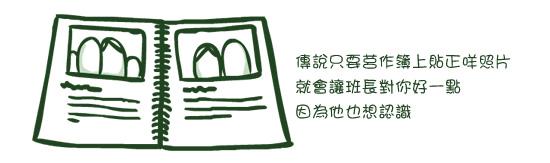 20111121-巧合_r3_c1.jpg