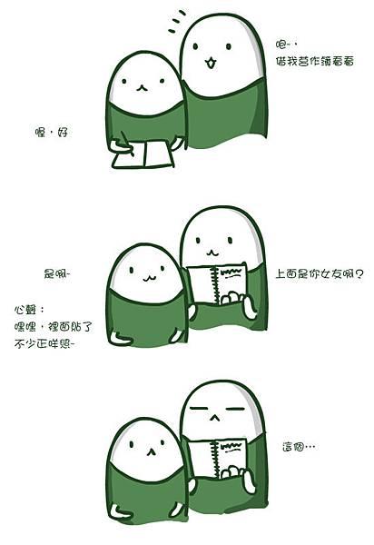 20111121-巧合_r5_c1.jpg