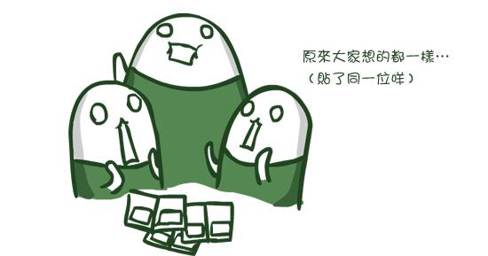 20111121-巧合_r7_c1.jpg