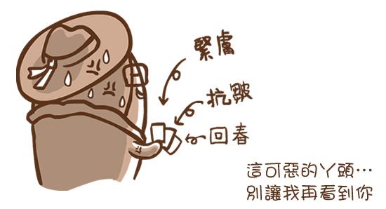 20111121-太誠實_r4_c1.jpg