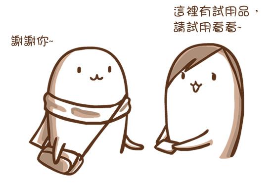 20111121-太誠實_r1_c1.jpg